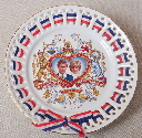 Charles & Diana Commemorative Marriage Ribbon Plate